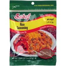 Advieh polo rice seas Sadaf 2oz