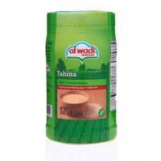 Alwadi Tahini 1lb
