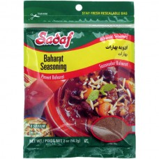 Baharat seasoning Sadaf 2oz