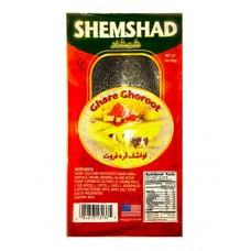 Fruit roll  Ghara Ghoroot shemshad