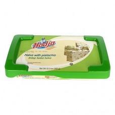 Halva pistachio Hodja 500g